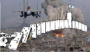 imatge bombardeig gaza2